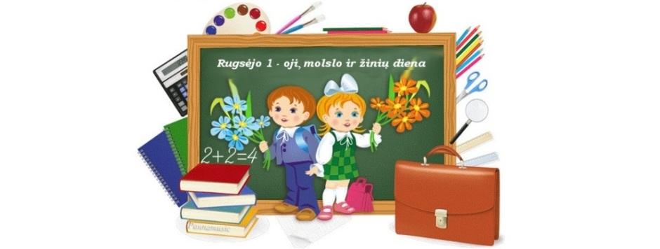 Rugsėjo 1-oji, mokslo ir žinių diena
